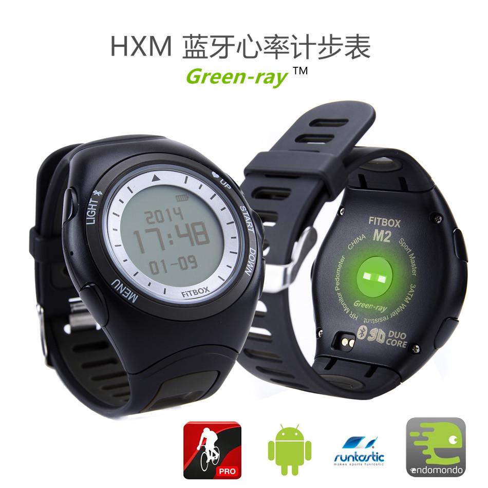 老人中文智能手表心率表计步器手表无胸带持续心率监测