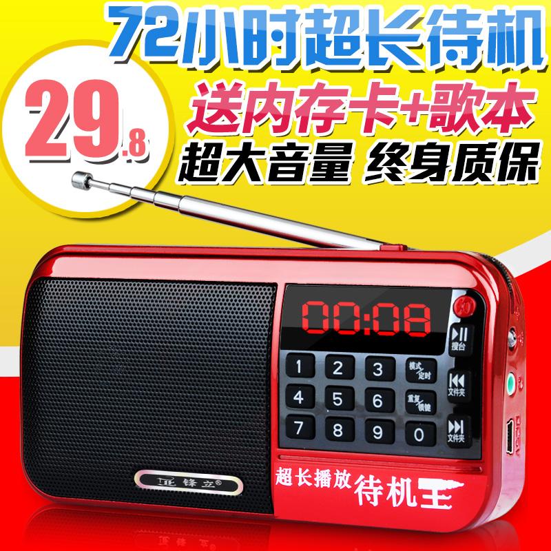 Край стоять F3 радио MP3 старики мини звук карты динамик портативный музыка игрок портативный слушать