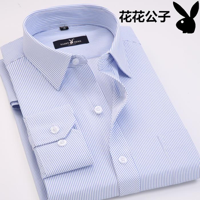 春季男士长袖衬衫中年商务条纹衬衣宽松爸爸男装全棉免烫薄款夏季