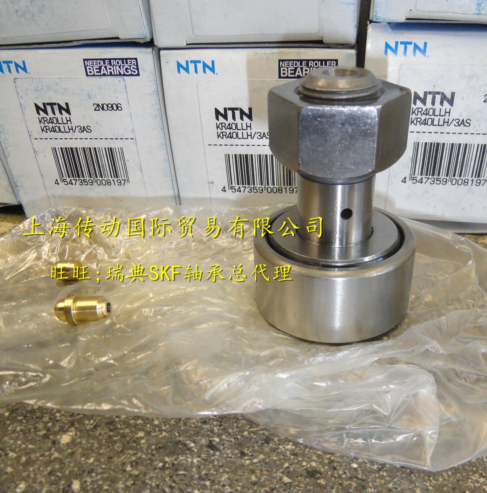 Япония NTN импорт подшипник болт тип колесо подшипник KRV30LLH/3AS качественная оригинальная продукция KRV30LL