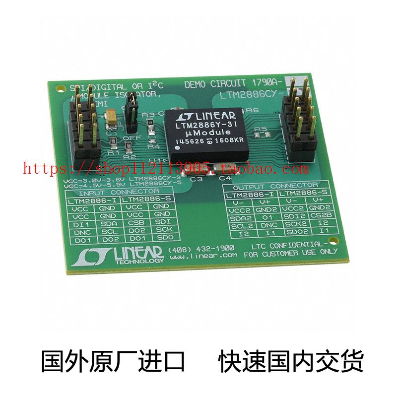 DC1790A-D[DEMO BOARD FOR LTM2886-5I]