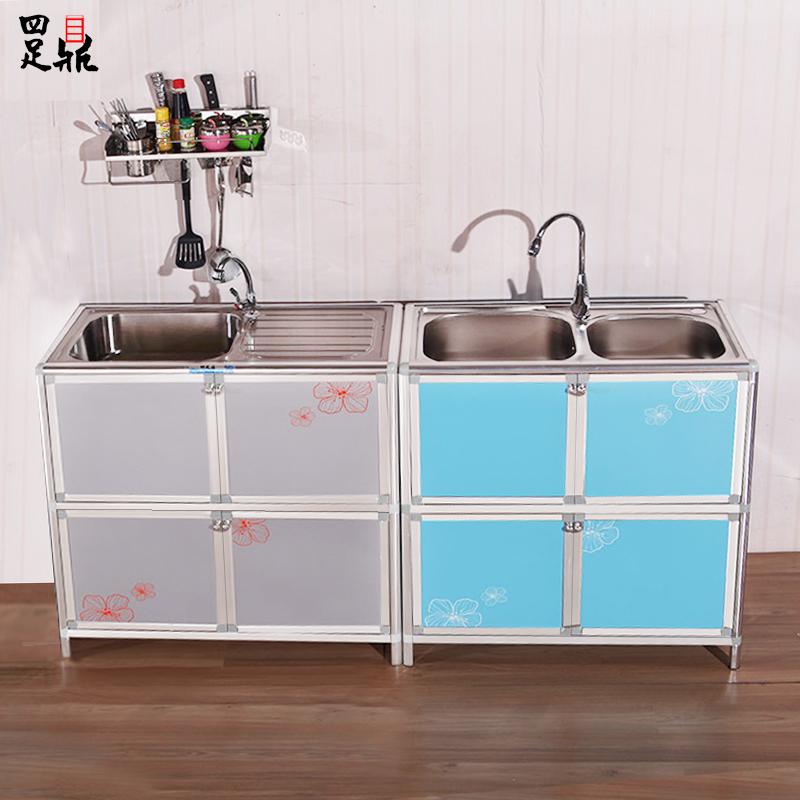加厚廚房水槽櫃 洗菜櫃 不鏽鋼 陽台櫃 廚櫃 簡易櫥櫃 櫥櫃