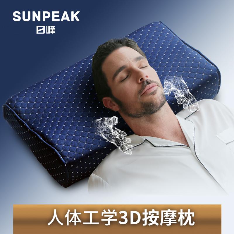 日峰B10按摩枕头使用感受,网友爆料,评价好不好