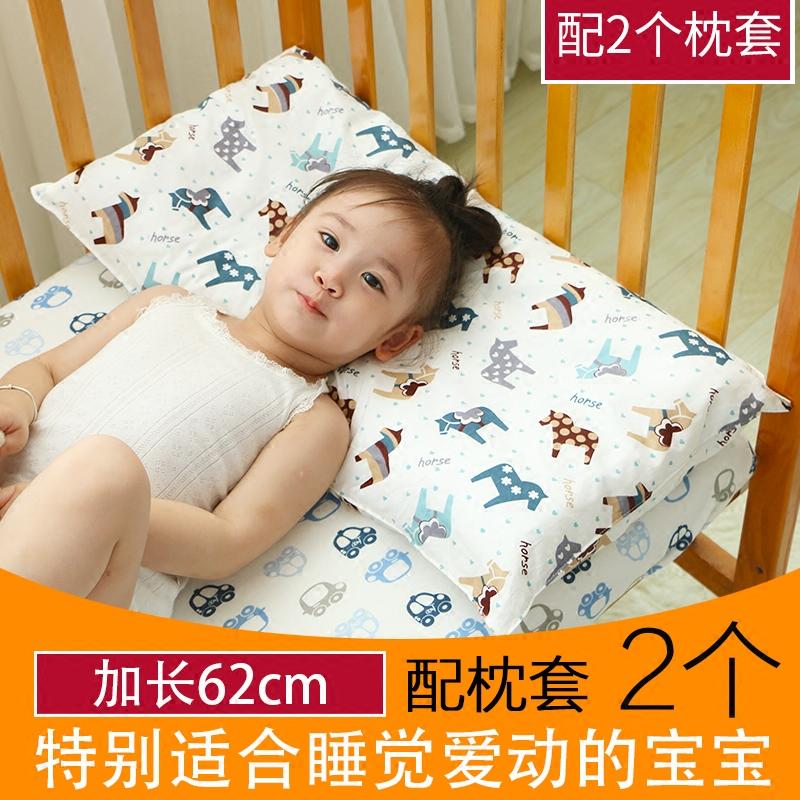 Ребенок мультики подушка хлопок зима ребенок 0-1-3-6 лет 8 ученик детский сад ребенок ребенок четыре сезона универсальный
