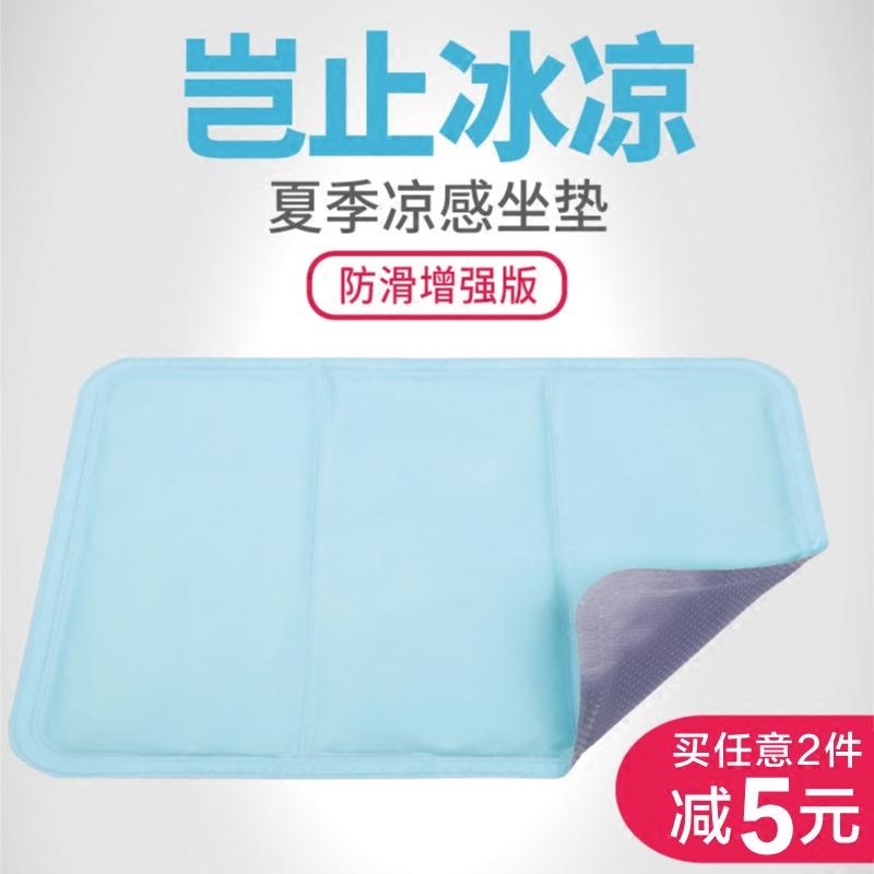 Бесплатная доставка лед подушка лед песок лед подушка офис комната лето студент ледяной подушка прохладно подушка автомобиль прохладно гель вода подушка