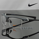 6c2e46628049 USD $16.97; Nike glasses frame myopia frame influx of male half TR90 ultra-light  ultra-comfortable