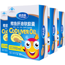 English cod liver oil soft Capsule 0.5g Granules * 30 Capsules * 4 Box combination