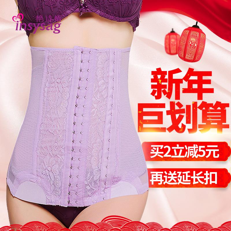 薄款收腹帶束腰帶瘦身減肥瘦腰帶女收腰帶塑身腰封束腹塑身衣