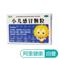 Подкожные педиатрические холодные частицы 6 г * 10 мешков / коробчатая головная боль кашель на младенца Лечебные препараты для детей