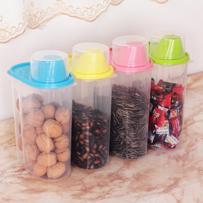 包郵百露 大號2.5L廚房雜糧密封罐四件套 塑料五穀收納罐儲物罐