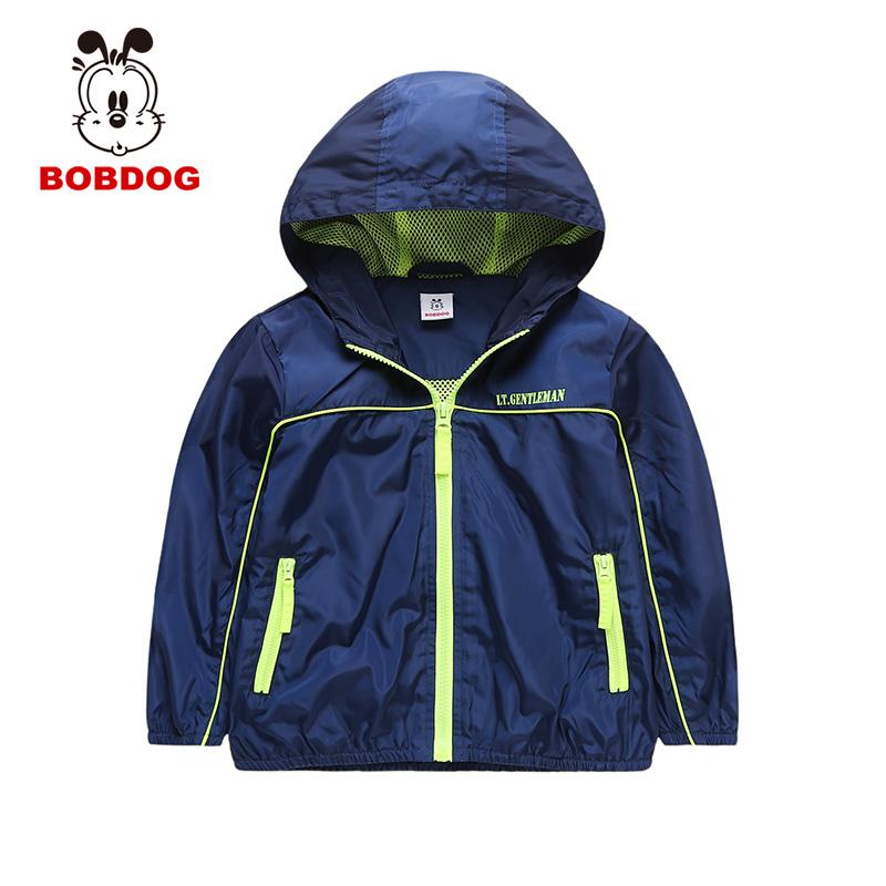巴布豆男童小童兒童夾克衫