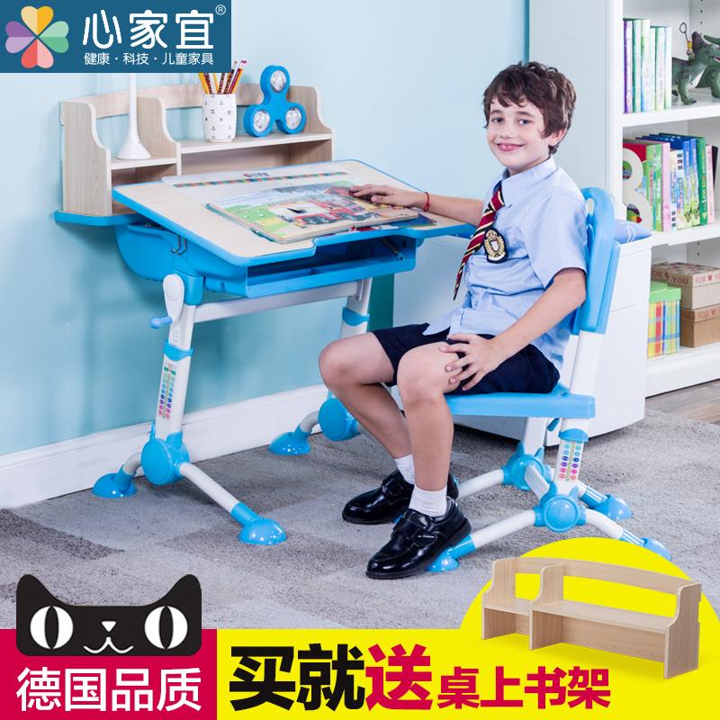 心家宜 手搖升降兒童學習桌椅套裝 小學生寫字桌健康成長兒童套裝