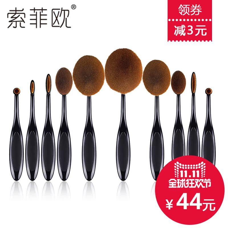 Софи-Европейский макияж кисти набор 10 полный макияж кисти макияж кисти кисти набор начинающих инструменты