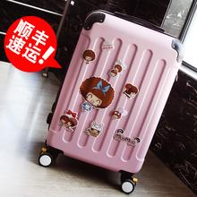 Удовольствие человек род коробки багажник колесного чемодан мужской и женщины пароль коробка дэн шасси 20 дюймовый 24 дюймовый 28 волна