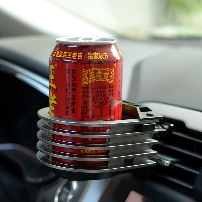 車載水杯架飲料架汽車茶杯架多 置物架出風口煙灰缸架汽車用品