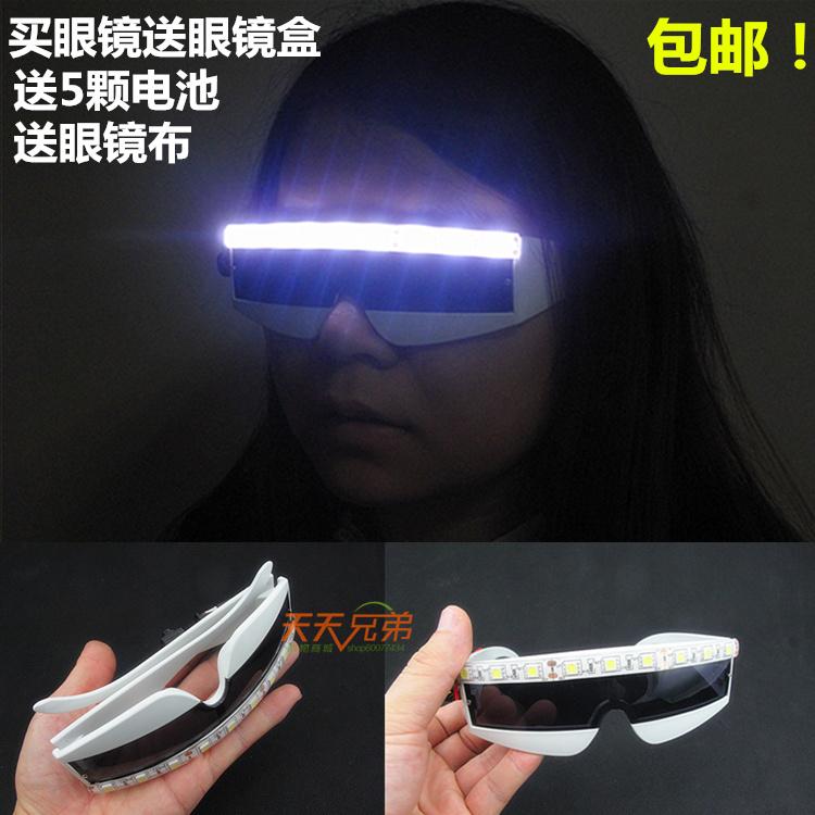 最新款led发光眼镜 跳舞眼镜 DJ眼镜 激光眼镜 太空眼镜 跳舞道具