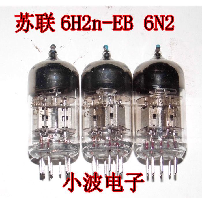 Яд звук авиация уровень автозагар слово углерод экран провинция сучжоу присоединиться 6H2N 6n2 электронный трубка поколение изменение 6N2 электронный трубка