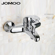 Nine Shepherd Jomoo shower bathtub triple showers Mixing valve faucet hot and cold down water 3577-061