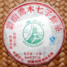 2013 tea trees in yunnan puer tea lincang thin wheels material raw tea 357 g special post