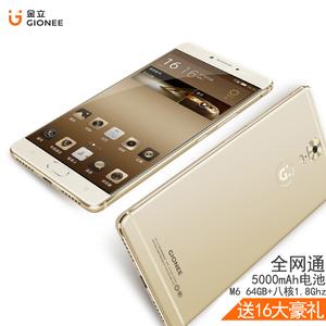 Gionee/金立 M6全网通超长待机双卡64G智能移动联通电信直板手机