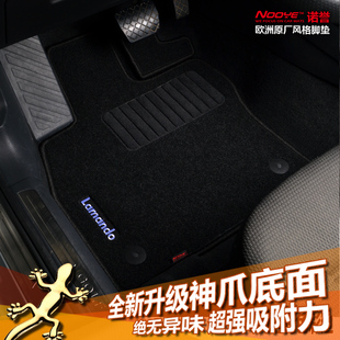 Volkswagen Beetle Ling crossing Bora Touran Tiguan Noveon series of environmentally friendly fashion original suede car mats