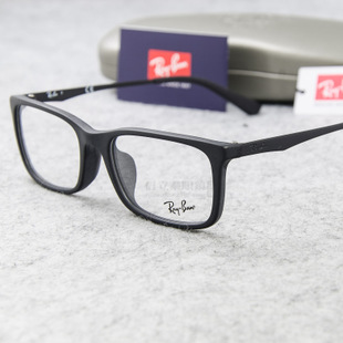 aeefd0244a6 Authentic RayBan Ray-Ban glasses frame men and women myopia frame optical  frame plate glasses. Loading zoom