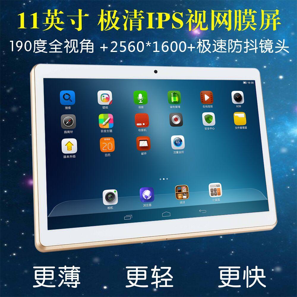 Ультра-тонкий 10.6-дюймовый планшет Android 64 G BA wifi11 HD 4 G говорить 10 мобильных: 12