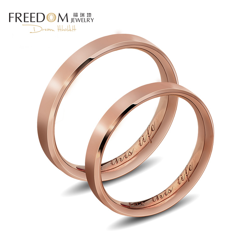 Italian craft 18k rose gold plate ring, clean version, couple pair ring, narrow version, straight edge engagement ring