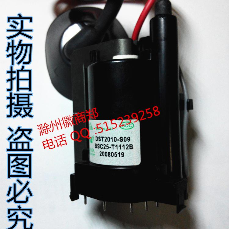 全新组装杂牌机电视机高压包BSC25-T1112B 24-01N4017E 25-1719