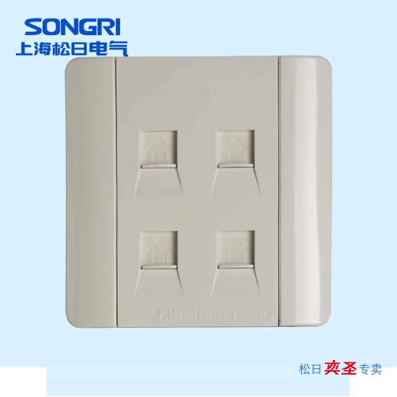 上海松日四位电脑插座4路宽带网络4口网线信息插座 四位电脑插座