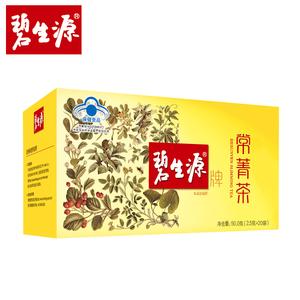 碧生源常青茶减肥茶25袋 常菁茶 瘦身茶叶男女用顽固型减