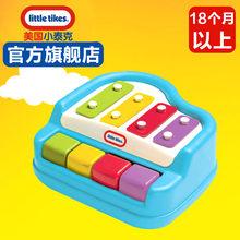 Музыкальные игрушки > Детское фортепиано.