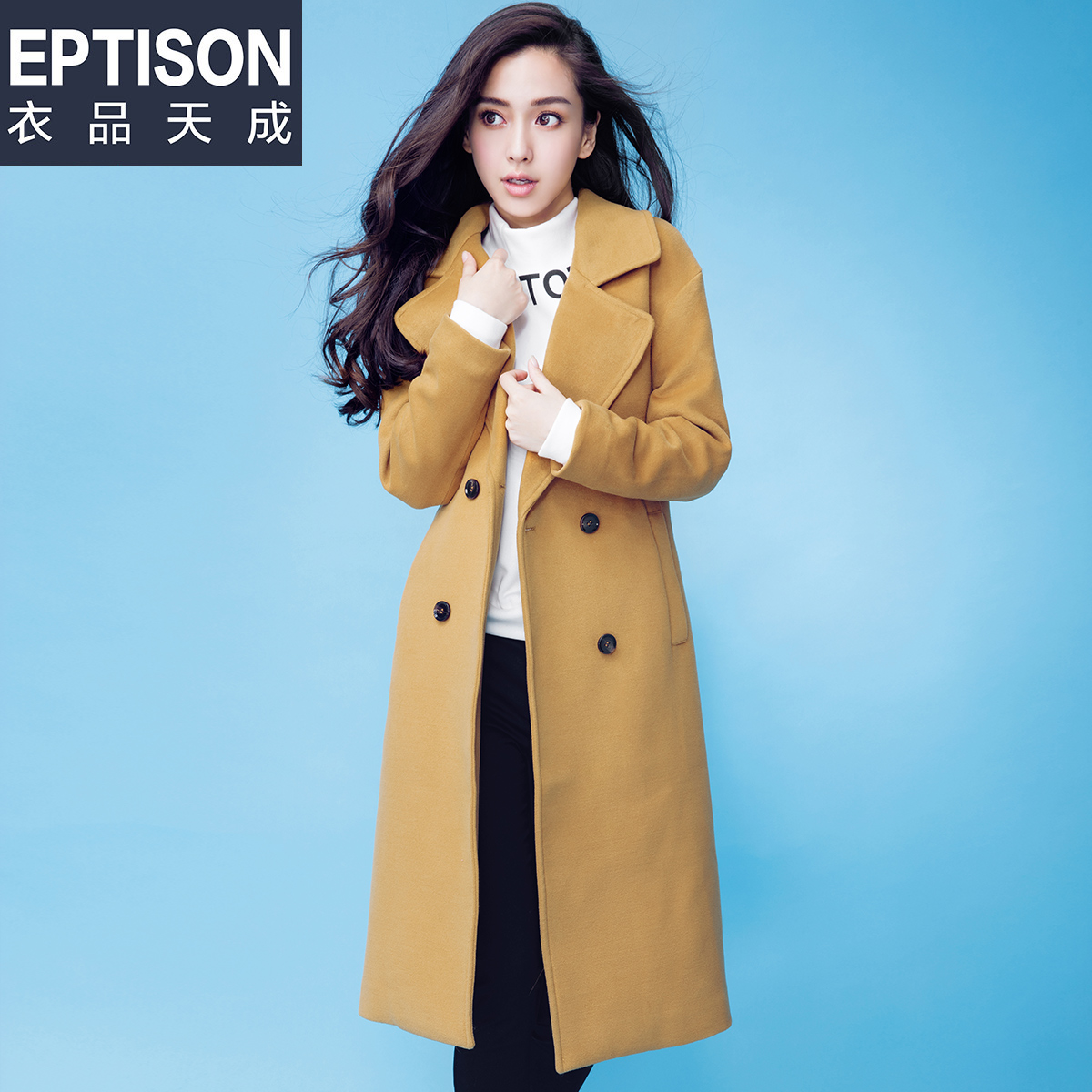 Eptison/衣品天成毛呢外套女装质量怎么样,是什么牌子