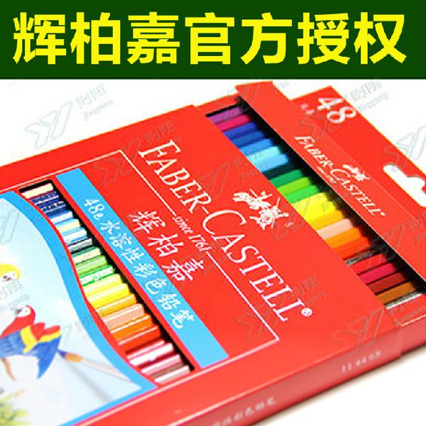 Фабер-Кастель, Германия 48-цвет воды растворимых цветной карандаш привести 48 акварельная художественная кисть живопись