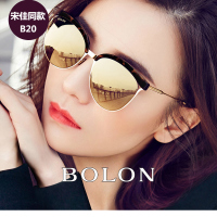 taobao agent 暴龙官方正品墨镜女潮 2016新款明星同款圆脸时尚太阳镜BL6001