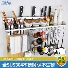 Аксессуары для кухни > Кухонные навесные полки.