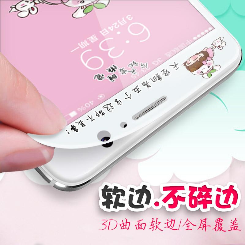 华为mla-al10手机贴膜m1a全屏覆盖mIA麦芒5钢化tl00卖芒五彩模cl