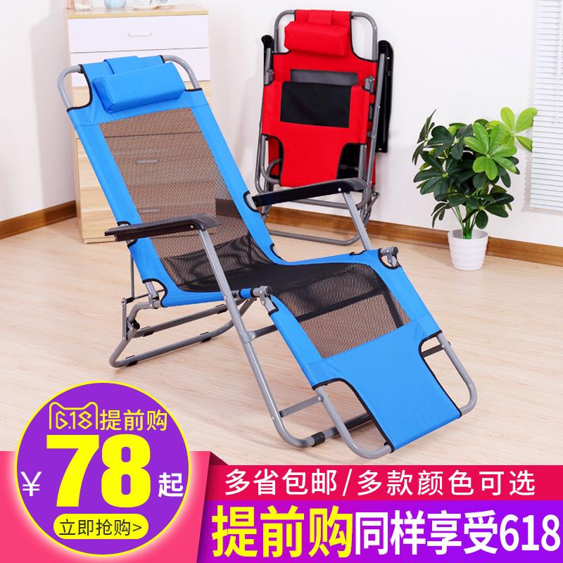 悅含躺椅折疊午休椅辦公室午睡椅 椅懶人椅子折疊椅沙灘椅折疊