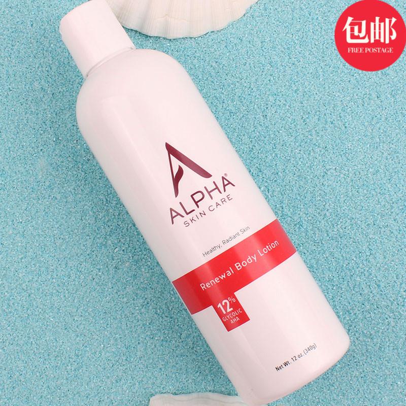 Бесплатная доставка сша Alpha Hydrox 12% фрукты кислота шелковистый тело молоко 340g свет оспа курица кожа гладкий идти угол качество
