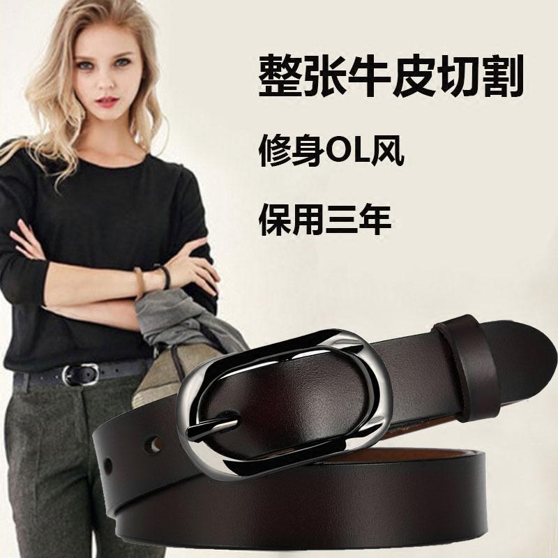 Womens belt formal dress professional dress leather pin buckle trousers belt slim ol style versatile business Black Belt female