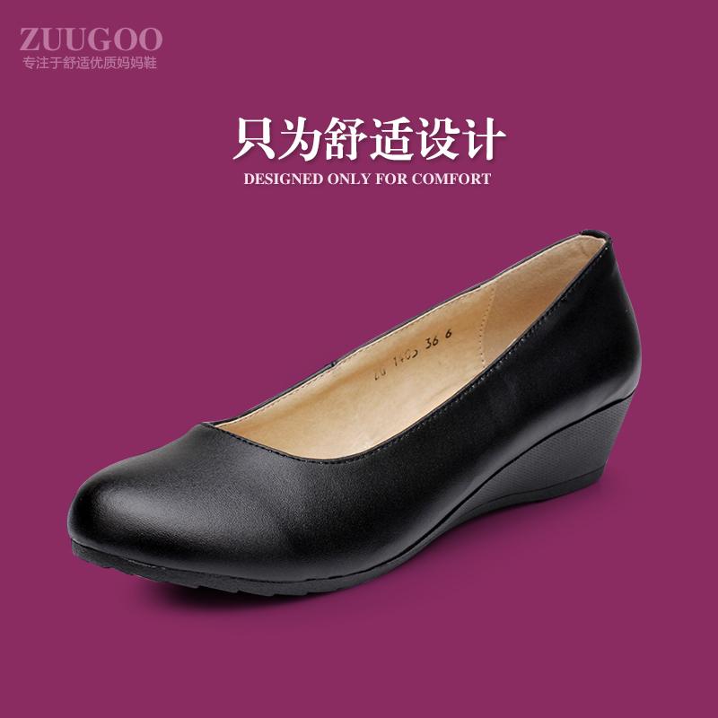 Hand made spring and autumn slope heel soft sole soft surface commuting dress professional black work shoes single shoes womens shoes