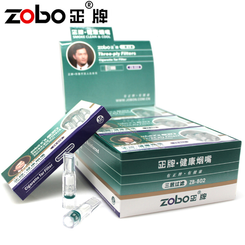 ZOBO正牌zb~802一次性煙嘴過濾器拋棄型煙嘴香菸三重過濾嘴煙具男