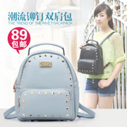 Rivet ZYA backpack bag College wind 2015 new woman bag backpack dual-use bag girl Korean version flows