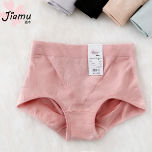 Japanese autumn and winter Ms abdomen waist pants underwear Seamless postpartum body sculpting underwear triangle cotton underwear hip