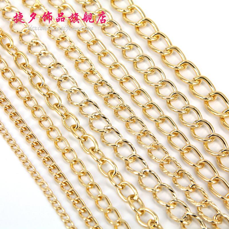 包包鏈配件包鏈子單肩斜跨鋁鏈條可拆卸鏈子diy金屬鏈條配件1.2米