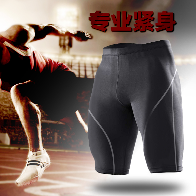 緊身短褲男 夏籃球足球跑步訓練健身彈力打底速幹pro 五分褲