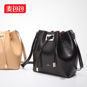 DUDU2015 new second floor of European and American fashion bag leather Small Crossbody baodan women shoulder small bag surge