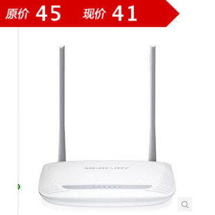 Genuine licensed Mercury MW300R 300M WIFI wireless router through the wall type flow control