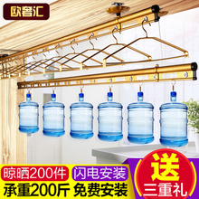 Oushehui manual lifting clothes hanger indoor three pole clothes hanger balcony manual double pole clothes hanger package installation