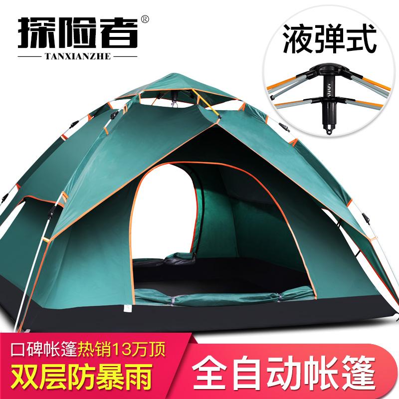 Исследовать человек автоматический палатка на открытом воздухе 3-4 человек два комната зал семья двойной 2 одинокие люди человек кемпинг дикий иностранных кемпинг